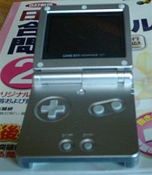 SuperMegaPost de Game Boy