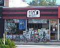 Gainesville FL CMC01.jpg