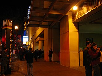 Gallery Place station - Image: Gallery place metro 7th st