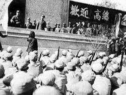 1945年11月10日,民主建国军在 河北省 武安县 伯延镇 ...