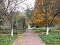 Garden of the Franciscan monastery in Katowice Panewniki 014.JPG