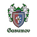 Gasumov coat of arms.jpg