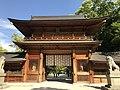Gate of Oyamazumi Shrine 2.jpg