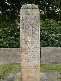 Gedenkstein Opfer Röntgenstrahlung.JPG