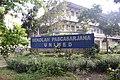 Gedung Pascasarana Universitas Negeri Medan - panoramio.jpg