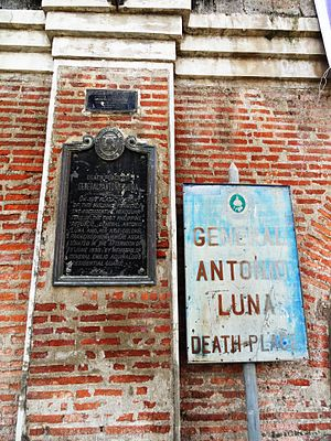 Cabanatuan -  Marker of Gen. Antonio Luna's Death Place