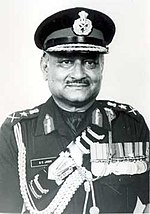 General Bipin Chandra Joshi.jpg