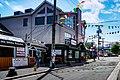 George Street St John Newfoundland (41364923901).jpg