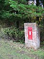 George V postbox near Minstead - geograph.org.uk - 1037005.jpg