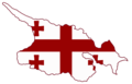 GeorgiaFlagMap.png