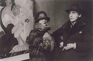 ゲルダ・ヴィーグナーの画像 p1_9
