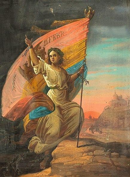 Fișier:Gheorghe Tattarescu - 11 februarie 1866 Romania Moderna.jpg