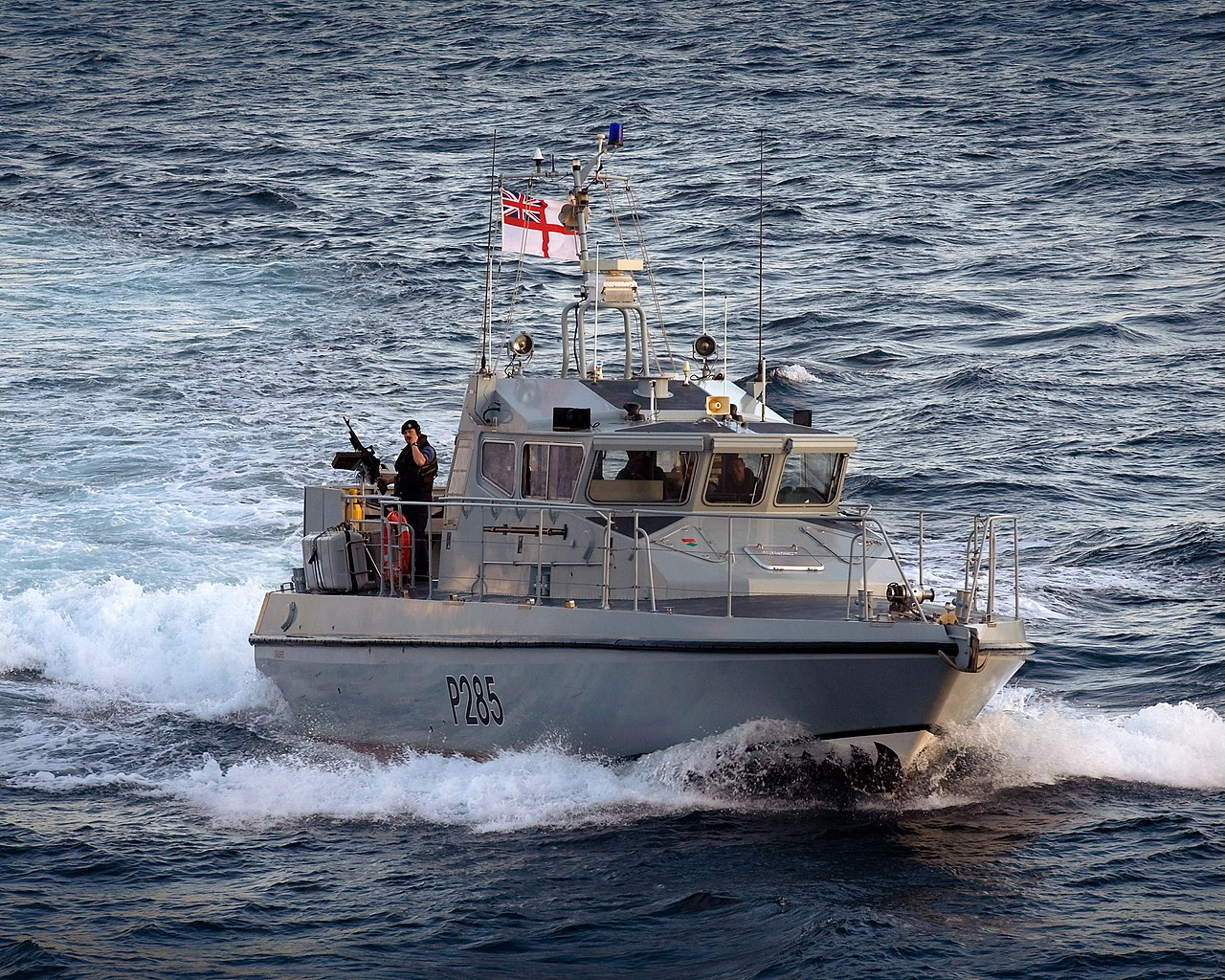 Scimitar Class Fast Patrol Vessels (RN) - UK Defence Forum