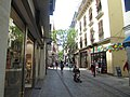 Gibraltar Main street, 13 July 2016.JPG
