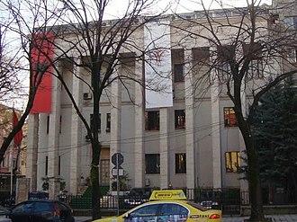 Supreme Court of Albania - Façade of the Supreme Court.