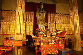 Jing'an Temple - The Guanyin Hall