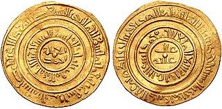 Al-Mustaʽli Caliph of the Fatimid Dynasty