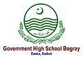 Government High School Bogray.jpg