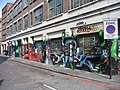 Graffiti, Coronet St, Shoreditch, N1 - geograph.org.uk - 141919.jpg