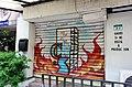 Graffti on Roller Shutter of Design Studio at Yanshou Street, Songshan District, Taipei 20150620.jpg