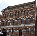 Great Hampton St Works (5757585179).jpg