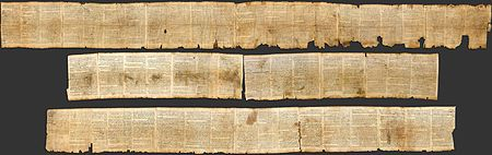 The Isaiah scroll, which is a part of the Dead Sea Scrolls, contains almost the whole Book of Isaiah. It dates from the 2nd century BCE. Great Isaiah Scroll.jpg