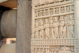 Great Sanchi Stupa Gallery (1).jpg
