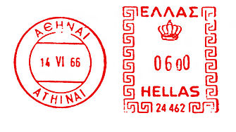 Greece stamp type B9.jpg