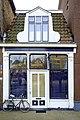 Groningen - Gedempte Zuiderdiep 142.jpg