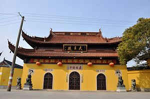 Hall of Four Heavenly Kings - The Four Heavenly Kings Hall at Guangfu Temple, in Shanghai.