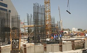 HHHR Tower - Image: H.H.H. Tower Under Construction on 4 May 2007