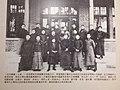 HKCL 香港中央圖書館 CWB 舊圖片展覽 old photos exhibition black & white 中華民國 ROChina 五四運動 1919-05-04 May Fourth Movement the 100th year April 2019 SSG 61.jpg