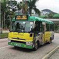 HKIMinibus52 VF3755.jpg