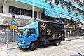 HK 油麻地 Yau Ma Tei 碧街 Pitt Street April 2018 IX2 17.jpg