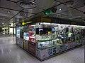HK 灣仔電腦城 Wanchai Computer Centre mall interior shop night May 2016 DSC 001.jpg