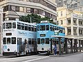 HK 灣仔 Wan Chai 莊士敦道 Johnston Road Tram 49 60 body ads station October 2017 IX1.jpg
