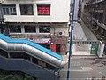 HK 觀塘站 Kwun Tong MTR Station August 2018 SSG 13.jpg