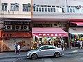HK 觀塘 Kwun Tong 瑞和街街市 Shui Wo Street Market October 2018 IX2 25.jpg