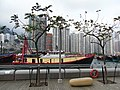 HK Ap Lei Chau Wind Tower Park 鴨脷洲風之谷公園 view 石排灣 Shek Pai Wan Typhoon Shelter Aberdeen Centre April-2012.JPG