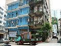 HK Blue Hse Stone Nullah Lane e.jpg