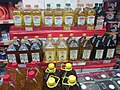 HK CWB Causeway Bay Road 橄欖油 Olive oil food shop goods July 2019 SSG 02.jpg