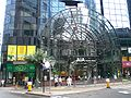 HK Causeway Bay Hysan Avenue AIA Plaza.JPG
