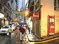 HK Central Sun Yat Sen Historical Trail 7 Gage Street n Aberdeen Street a.jpg