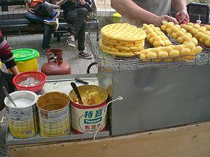 Egg waffle - Image: HK Lower Wong Tai Sin Eatate Tung Tau Tsuen Road n Ching Tak Street 雞蛋仔