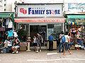HK SA StanleyFamilyStore.JPG
