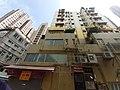 HK SW 上環 Sheung Wan 摩羅上街 Upper Lascar Row 東街 Tung Street October 2019 SS2 02.jpg