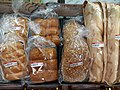 HK SW 上環 Sheung Wan 皇后大道西 Queen's Road West Fook Sing Court Fusion by ParknShop food breads December 2020 SS2 06.jpg