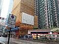 HK SW 上環 Sheung Wan 皇后大道西 Queen's Road West Queen's Terrace shop U-Select Supermarket May 2020 SS2 01.jpg