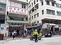 HK SYP 西環 Sai Ying Pun 皇后大道西 Queen's Road West SoHo189 n bakery shop Lee Sing Street 13pm April 2020 SS2 06.jpg