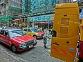 HK Sai Ying Pun 西環 正街 Centre Street 渠務署 Drainage Services Department DSD Euro5 n Toyota Crown taxi April 2013.JPG